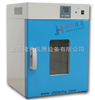 JH高温型热风循环干燥箱