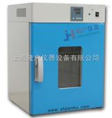高温型热风循环干燥箱