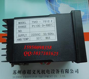 bkc温控器tmd-7512z