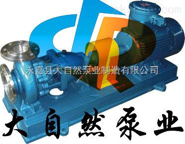 供应IS50-32J-125卧式单级离心泵