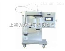 医药实验型喷雾干燥机