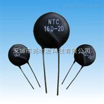 热敏电阻NTC10D-9