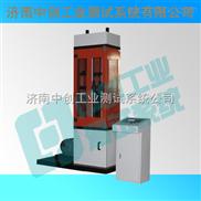 ZCPL-济南静态弹簧疲劳试验机