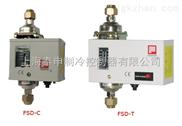 FSD系列压差控制器