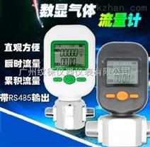 MF5706数显气体流量计(现货)