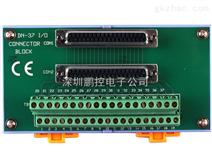 泓格DN系列接线端子板