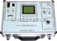 SDWS-Ⅱ型SF6精密露点仪
