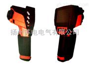 SDRX系列红外热像仪