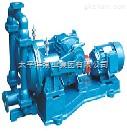 供应DBY电动隔膜泵