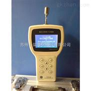 [新品] 手持式尘埃粒子计数器(手持式CLJ-S3016)