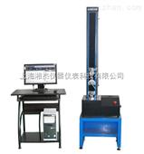 2015年塑料薄膜拉力试验机zui新报价