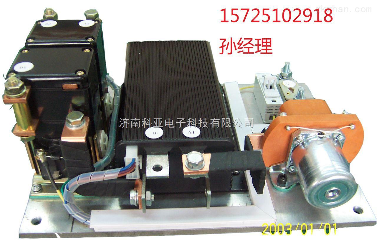 电动叉车/平板车/轨道车用直流电机控制器
