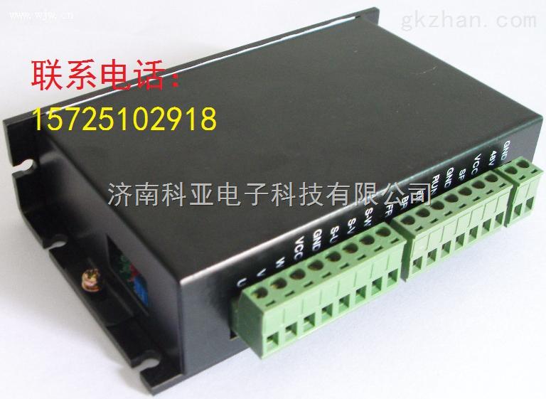 mmt-ac24dp10al-sc马达驱动器 可控硅直流电机控制器