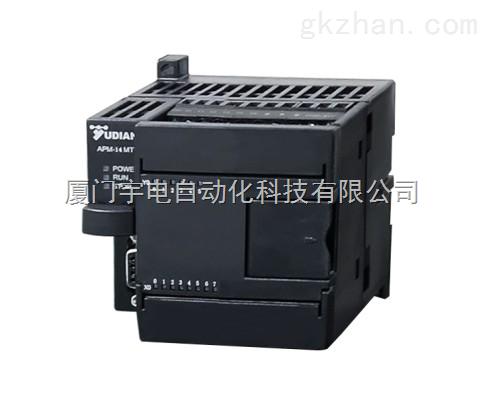 厦门宇电APM-14 PLC