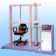 家具试验机