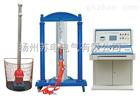 SDLYC-II安全工器具力學性能試驗機