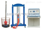 SDLYC-II安全工器具力学性能试验机