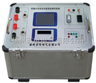 SDJD-191變頻大電流多功能接地測試系統