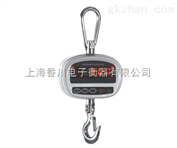 OCS-XC-GSE小型电子吊秤,200kg电子吊钩磅
