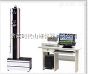 WDW-5KN微机控制电子式万能材料试验机
