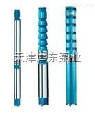东坡牌防腐潜水泵供应商