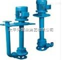 YW型无堵塞液下式排污泵