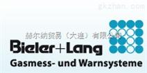 优势供应BIELER+LANG气体报警仪—德国赫尔纳(大连)公司。