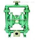氣動隔膜泵QBY-80