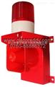 CS100AL-F 工业声光报警器
