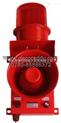 CS150AL-M 语音工业声光报警器