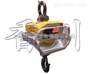OCS-XC-UP3000江苏5吨耐高温吊磅厂家