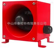 GAS-BC蜂鸣器