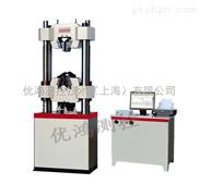 钢材拉伸实验机,钢材屈服强度测试机