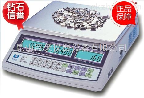 计数电子称秤zui高精度