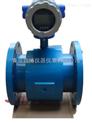XBOLDBE-300-江西污水处理DN300大口径电磁流量计厂家
