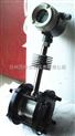 青海【西宁平安】牌蒸汽流量计耐温350℃耐压25kg/DN32/125水平/垂直安装