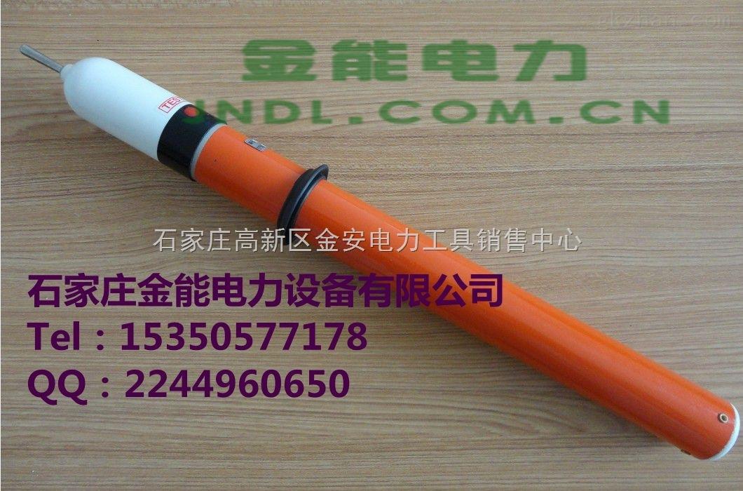 内蒙高压10kv验电笔哪有卖