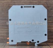 UKH50标准接线端子