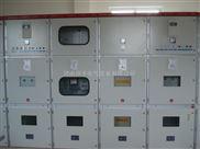 河南恒宇电气,KYN28高压开关柜,KYN28成套高压电气设备厂家