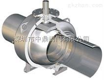 进口焊接球阀//进口全焊接球阀//天然气焊接球阀