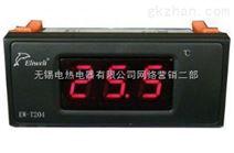 T204-1温度显示器