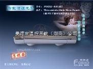 长沙DN15洗浴恒温混水阀