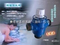 长沙DN40热水流量控制阀