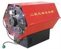 湿度发生器瑞士罗卓尼克Rotronic湿度发生器HygroGen