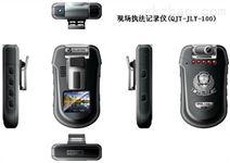 AWS-QX04光温湿记录仪