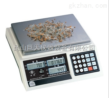 30kg精度1g计数电子秤,30kg精度1g电子称价格