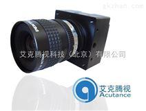 艾克腾视UC系列zui高像素USB2.0接口1400万工业摄像头工业相机