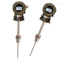 扩散硅小巧型压力变送器