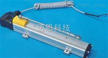 MTS滑块电子尺/磁致伸缩位移传感器