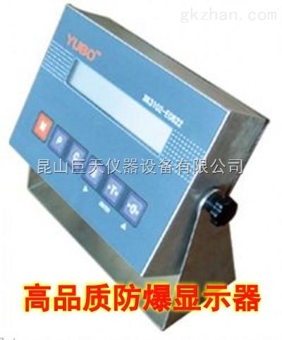 防爆仪表E0822防爆表头/电子显示仪表E0822